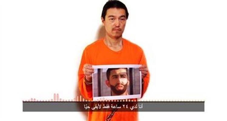 Japão e Jordânia querem trocar prisioneiros com Estado Islâmico