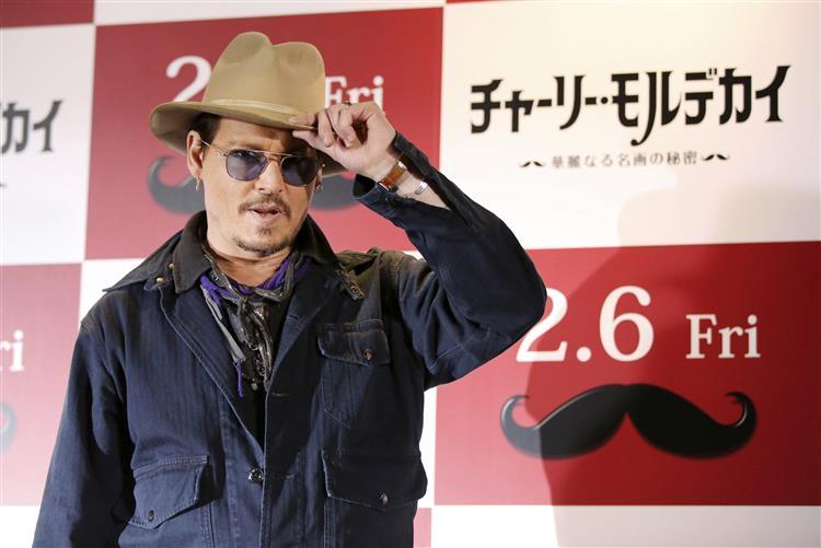 Johnny Depp diz que foi atacado por um chupacabra