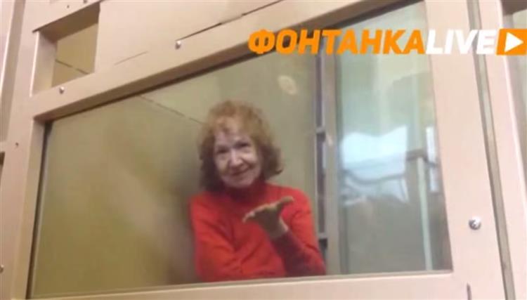 Tamara, a idosa serial killer que descreveu os homicídios num diário